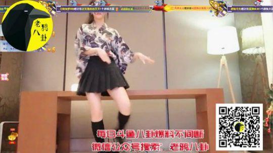 斗鱼TV阿冷再次秀舞跳《极乐净土》