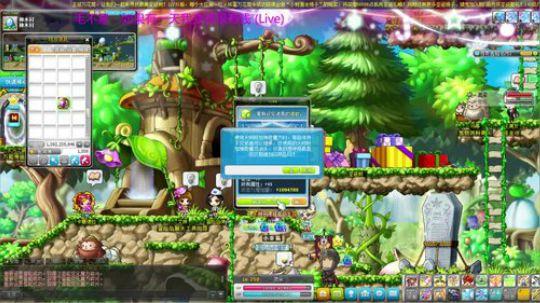 app打开                                      冒险岛 绿水灵 乐乐