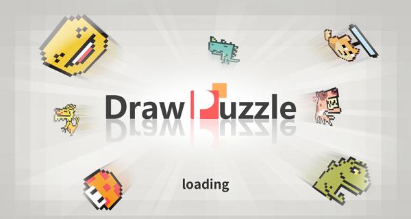 一款充满魔性的绘图游戏——Draw Puzzle(画之谜)