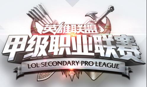 2017LOL全球职业联赛开战在即,斗鱼独家直播LCK
