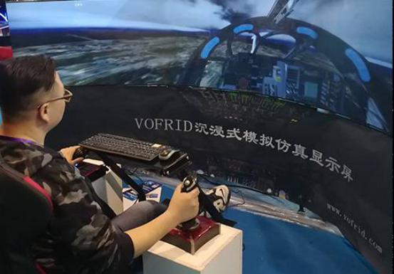 """空中网携手VOFRID带你体验""""速度与激情""""!"""
