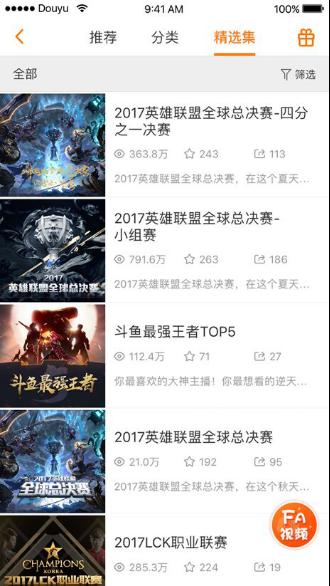 斗鱼新版3.5上线 短视频强势登陆首页