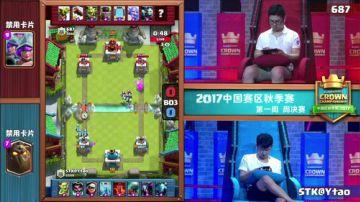 [CCGS中国区秋季赛]第一周周决赛 Ytao VS 687