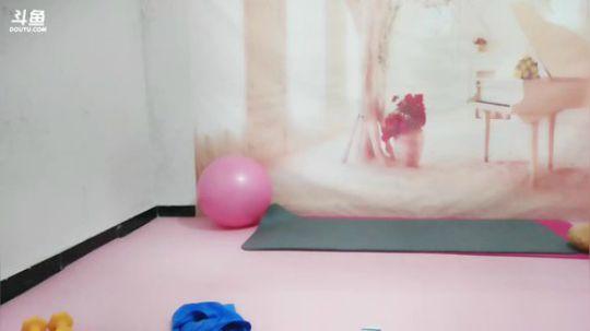 【直播时刻】瑜伽御姐――球球和瑜伽姐的故事 20170922 08点场