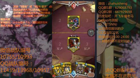 【蜥瓜皮】卡片怪兽手游版,快节奏轻度TC 2017-09-21 19点场