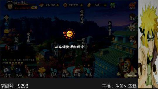 【直播时刻】乌鸦:20:30安卓微信水友锦标赛! 20170922 00点场