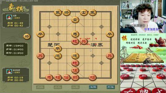 象棋葫芦大师的精彩表演下下棋吹吹曲 2017-09-21 21点场