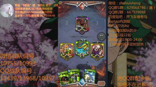 【蜥瓜皮】卡片怪兽手游版,快节奏轻度TC 2017-09-21 21点场