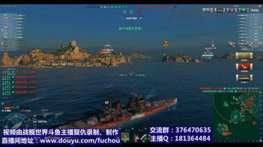 【战舰世界:复vv仇】9级英战狮级25万伤害无人能挡重创