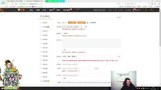 【直播时刻】大司马:最后来盘电1王者局虐杀教学 20171020 15点场