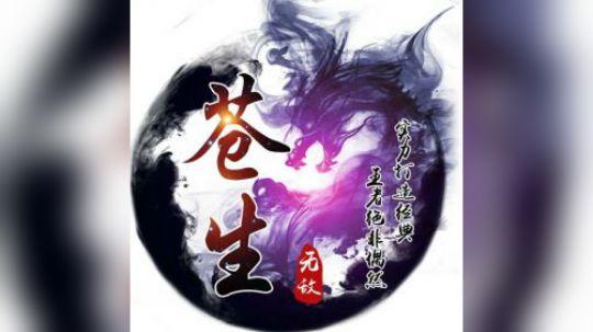 【天涯明月刀】【职业统战】【林歇】寒梅雪进攻万里杀九耀