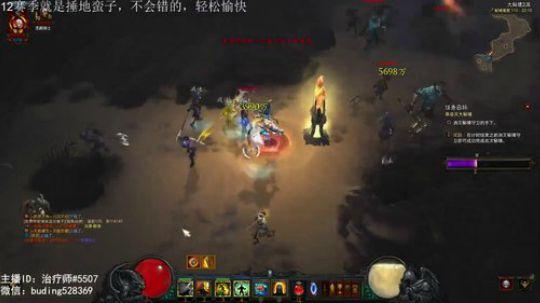 2.61武僧猴钟110层冲榜视频鉴赏