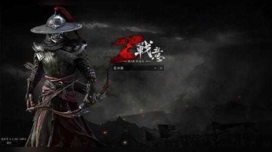 战意,2测最后一天,关服前最后一次九江城