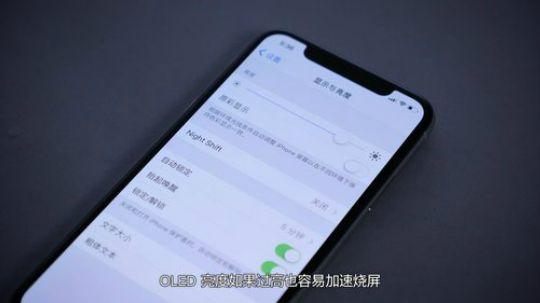 iPhoneX消费者报告