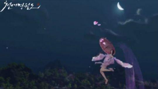 【天涯明月刀 】韩服 G-star2017 游戏展 官方宣