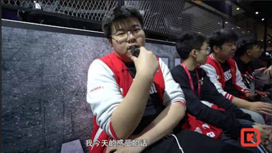 绝地求生 亚洲邀请赛 第一日落败后 韦神竟然这样说!