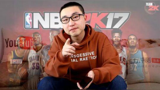 坚果Pro 2挑战《NBA 2K17》是谁说不行的?