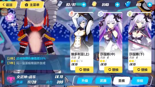 荣耀小齐发布了一个斗鱼视频2017-11-21