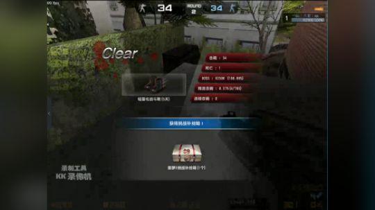 CSOL单通噩梦9灾难先兆(娃娃尖端卡录像)
