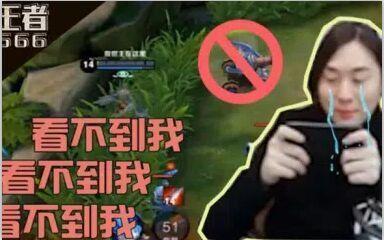 大仙李白惨被炮车击杀两次,我们还是禁了它吧!