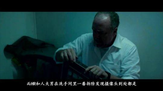 重口解说职场血浆片《贝尔科实验》:赌一赌,谁是最后的幸存者