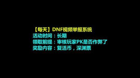 本期活动最后统计时间为11月2号下午,活动实际情况请自行查看 所有福利汇总链接:https://tieba.baidu.com/p/5471033537 没有百度贴吧客户端的朋友可以打开:http://t.cn/RT7wRox