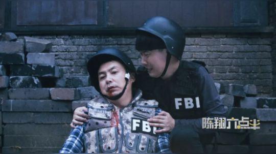 陈翔六点半:兄弟不畏生死,只为给你一个交代