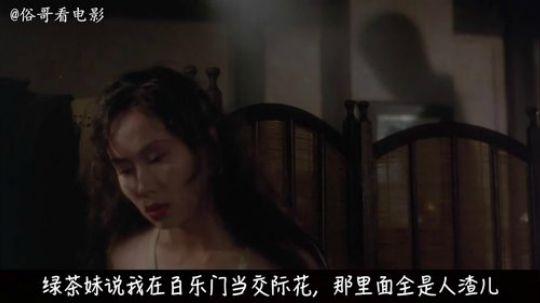 俗哥说电影,香港动作片《和平饭店》