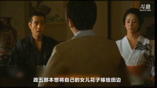一部经典日本电影,一个家族的兴衰史,极具讽刺意味!