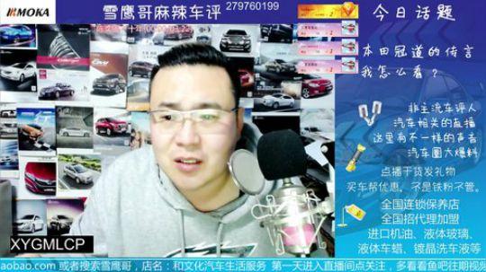 wangdingqi123复合了。