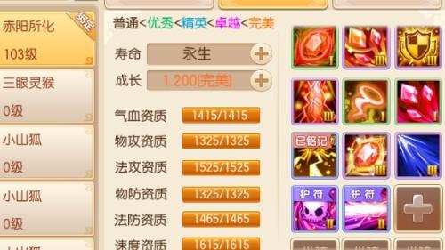 5万金币100丹9技能年兽