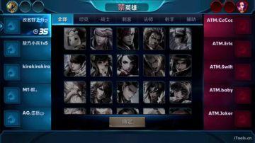 20170727农信杯八强争夺战(上)