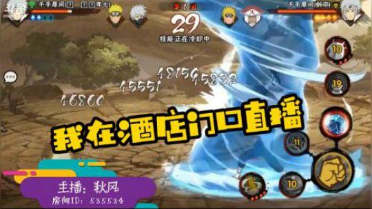 火影忍者新S忍二代目,秋风:这个忍者真的无敌