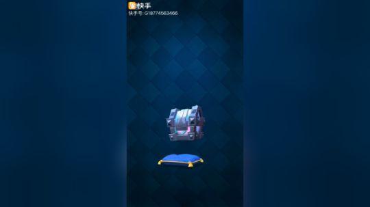 皇室战争郭无邪发布了一个斗鱼视频2018-01-13