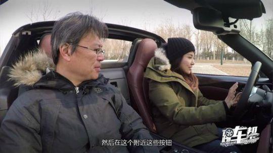 《夏东评车》马自达MX-5:驾驶之真味与珍味