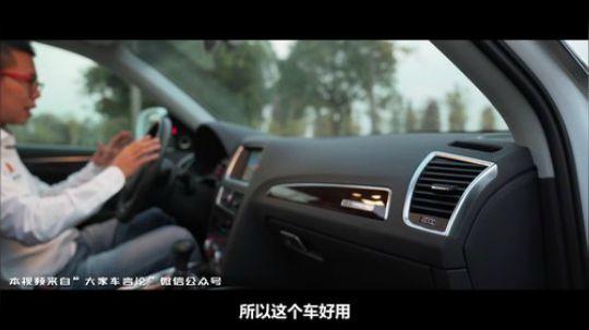凯迪拉克 XT5 对比 奥迪Q5-大家车言论出品