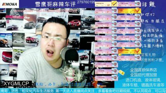 话题:哈弗H6为什么在中国销量大