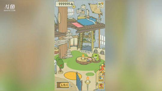 《旅行青蛙》1分钟快速集邮!老母亲不再从黑夜等到白天!