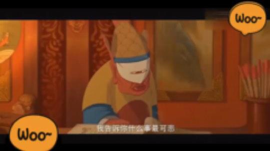 小小娜美吖发布了一个斗鱼视频2018-01-27
