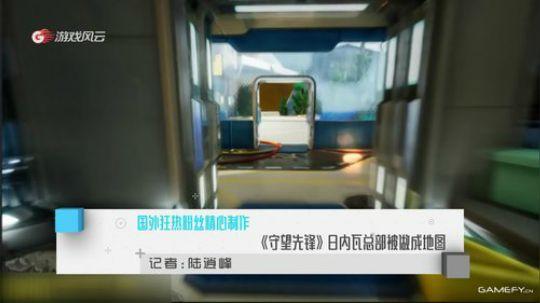 【每日游报】Switch《火箭联盟》画面模式切换3月上线