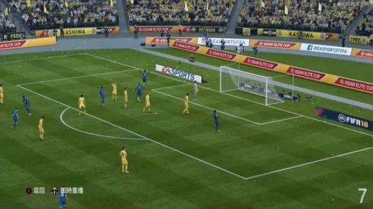 -FIFA18十佳球第三期