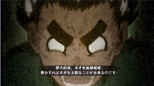 李洛克【杜门】1v3