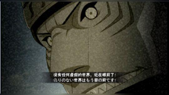 干柿鬼鲛1V3(新奥义)