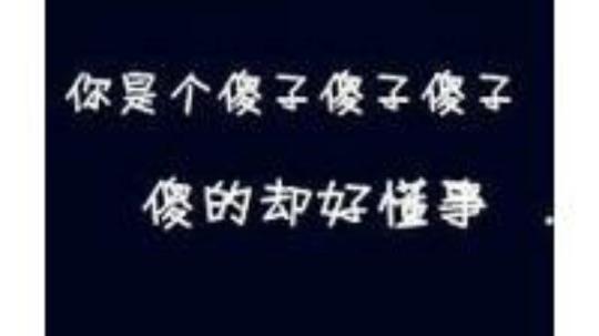 CN陌北: 人,总是失去后才懂得珍惜。这就是人!