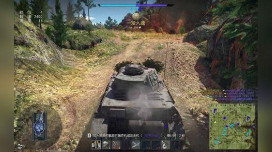 2017-8-30《战争雷霆》四号坦克F2型