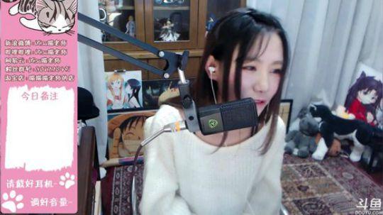 斗鱼女主播Misa喵老师直播视频2018.2.21