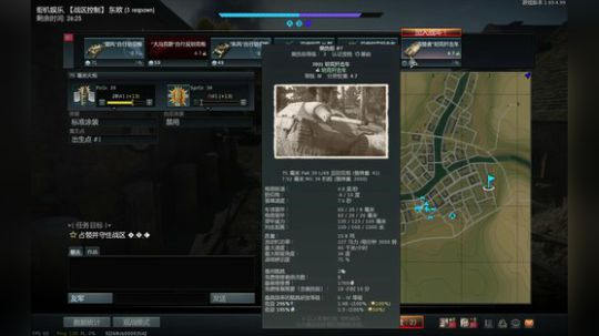 """2017-8-30《战争雷霆》""""东风""""自行防空炮"""