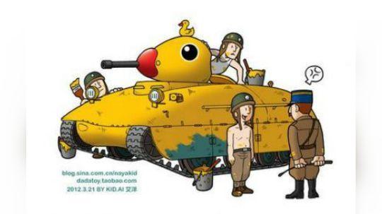 坦克世界装甲解析 amx40小鸭子