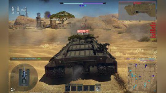 2017-8-7《战争雷霆》T95火炮运载车