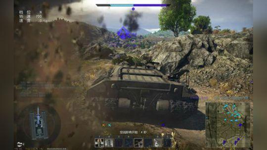 2017-8-11《战争雷霆》T95火炮运载车
